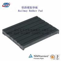 Buy Rail Rubber Pad Under Railway Concrete Sleeper Track at wholesale prices