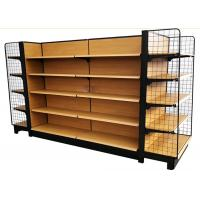 China wooden grain metal shelves grocery store double side supermarket shelf with 65 kg capacity on sale
