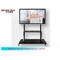 Quality Removable LCD Touch Screen Kiosk for sale