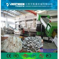 Quality Double stages pet pelletizing machine/ plastic bottle recycling granulator extruder machine for sale
