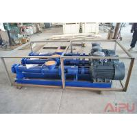 Quality Drilling fluid process screw pump for decanter centrifgue at Aipu solids control for sale