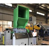Quality Recycle crusher PP PE waste plastic recycling high quality professional industrial crusher for sale