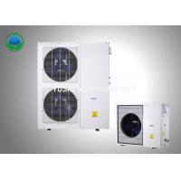 Quality Freon R404a Home Air Source Heat Pump One Compressor Electricity AC Outdoor Unit for sale