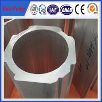 Quality OEM accept ! Aluminum profiles for the automobile industry car / autocar/ motor vehicle for sale