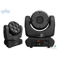 Quality 0 - 100% Linear Dimming LED Beam Moving Head Light RGBW 4 in1 7pcs 15watt 150Watt for sale