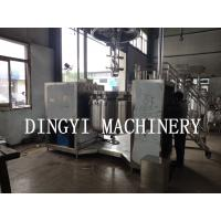 Quality Vacuum Emulsion Mixer Machine / High Speed Cosmetic Mixer Equipment for sale