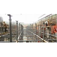 China Concrete Slab Formwork Supporting System instead of DOKA System  on sale