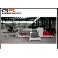 Quality Plastic Extrusion Process With Water Cooling , Plastic Recycling Granulator Machine  for sale