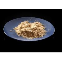 Quality Food Grade Oil Soluble Soya Lecithin Powder for sale