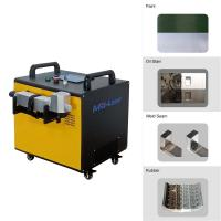 Quality 80W 1064nm Wavelength Laser Paint Removal Machine Standard 3m Fiber Cable for sale