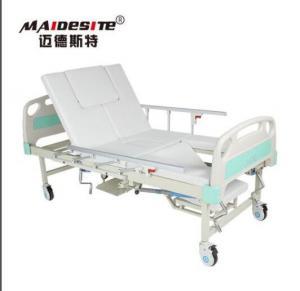 China Four Cranks Adjustable Hospital Beds , Adults Adjustable Beds For Disabled on sale