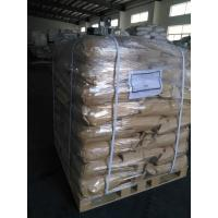 China synergistic agent of anti-oxidation Dipotassium hydrogen phosphate on sale