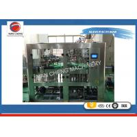 Buy cheap Filling Capping 3-in-1 Wine Glass Bottle Filling Machine Drink Bottling Machine from wholesalers