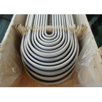 Quality 1.4301 TP304 Stainless Steel Welded Heat Exchanger U Tube SA249 for sale