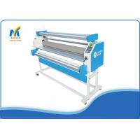Quality Low Temperature Electric Cold Laminator 1680 Mm Larger Format With Variable Speed Motor for sale