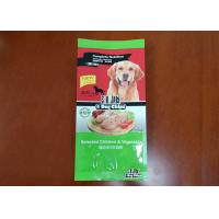Quality Quad Side Sealed Pet Food Packaging Bags / Dog Pet Food Pouches Any Size Available for sale