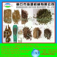 Quality On-line hot sales 300-500kg/h floating fish feed pellet machine price for sale
