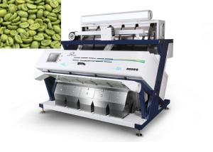 Quality 2.6kw Self Recovery  OSRAM LED 5tph Coffee Bean Sorting Machine for sale