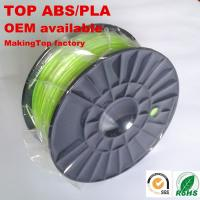 Quality 1.75mm/2.85mm/3mm ABS PLA filament for sale