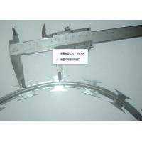 Buy cheap BTO22 / BTO28 450CM Concertina Barbed Wire Sceurity For Prison Fence from wholesalers