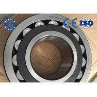 Quality NSK bearing 22336 Spherical roller bearing 22336 MB/CC/CA for sale
