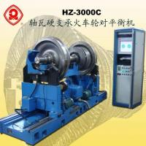 Buy Hydraulic Bushing Balancing Machine for Train Wheel at wholesale prices