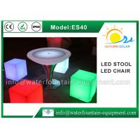 Quality Multi Colors LED Cube Chair For Bars , Outdoor Area UV Resistant Light Up Cube Seat for sale