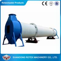 GHG 2.0 * 24 1.5 Ton T/H Rotary Drum Dryer / Wood Chips Dryer for sale