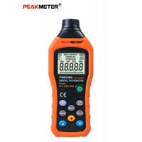 Digital Laser Tachometer Rpm Meter , Rotation Speed Tester Handheld Tachometer Rpm Meter for sale