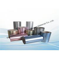 Quality High Glossy Finish Aluminized Mylar Polyester Film Single Sided Multiple Extrusion for sale