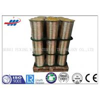 China 1x5x030HI 0530HI Tyre Steel Wire Brass / Copper Coated For Automobile Tire on sale