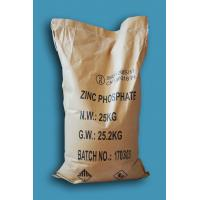 Quality Tetrahydrate Zinc Phosphate Pigment 46%-50% PO4 For Water Soluble Paint for sale