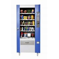 China sanitary napkins vending machine with 5 spiral vend channels on sale