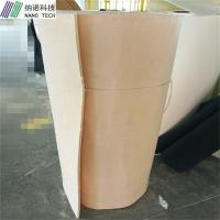 Quality Aerogel Insulation Blanket for pipes insulation for sale