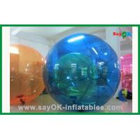 Quality Funny Inflatable Water Walking Ball Amusement Park Water Floating Toys For Kids for sale