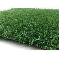 Buy Dark Green Syntetic Non Infill Artificial Grass For Soccer With PE Stem Fiber at wholesale prices
