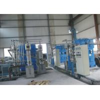 Quality Medical Cryogenic Air Separation Plant , High Purity Oxygen Nitrogen Gas Plant for sale
