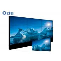 Quality 3x3 46 Inch High Brightness 4k Video Wall 1920 X 1080 Resolution 6ms for sale