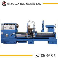 Quality Swing over bed 800mm best brand horizontal conventional lathe machine made in china for sale