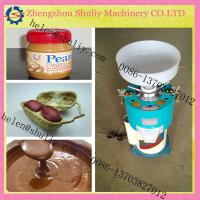 China peanut grinder/ fooe machine on sale