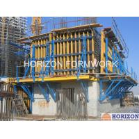 Quality High quality climbing formwork, climbing by crane, climbing bracket for sale