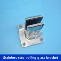 Quality Stainless steel 316 glass clamps,glass connection for sale
