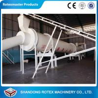 Animal Feed Rotary Drum Wood Shavings Dryer For Biomass fuels industry for sale
