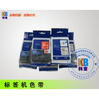 China Compatible Laminated printer lable tape Tze-231 on sale