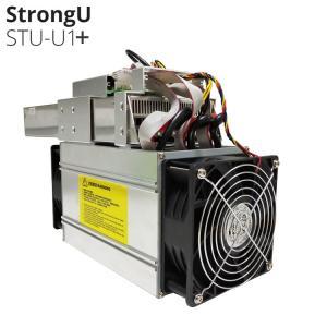StrongU STU-U1+ 12.8Th/s Blake256R14 DCR miner hardware Decred digging machine