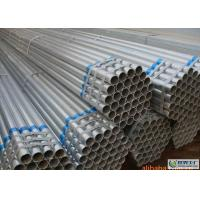 Quality Square Hot Dip Galavanized Seamless Steel Pipe with thick coating for sale