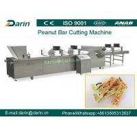China Popped Rice Cake Making Machine / cereal puffing machine for millet , wheat on sale