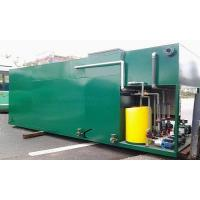 Buy cheap MBR domestic and urban sewage treatment system Sewage Treatment Plant for Hotels from wholesalers