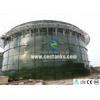 Quality Glass Lined Reactor / Glass Fused Steel Tanks with Superior Corrosion and Tear Resistance for sale