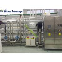 China Commercial Reverse Osmosis Water Treatment System Two Stage High Efficiency on sale